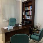 Consulta de Psiquiatría en Sevilla